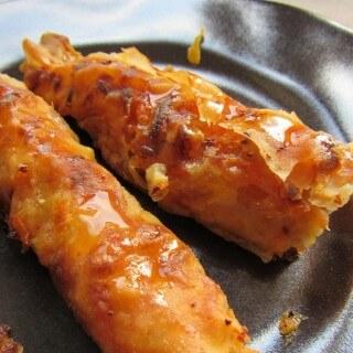 Kabak Pidesi (Balkabaklı Tatlı Börek)